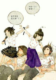 Bồng Bồng với Tiểu Ma nổi loạn Wizard School, Life Comics, Chinese Cartoon, No Name, Chinese Art, Chinese Style, Old Art, Asian Art, Art Tutorials