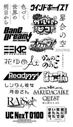 Typo Logo Design, Graphic Design, Typography Fonts, Lettering, Typographie Logo, Japanese Logo, Japanese Typography, Word Design, Game Logo