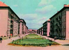 Fotografie starého Ružinova | Ružinovské ECHO Bratislava, Louvre, Building, Travel, Voyage, Buildings, Viajes, Traveling, Trips