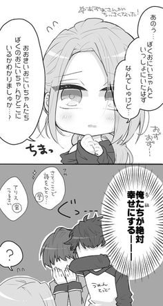 る (@kinakotomomo2) さんの漫画 | 108作目 | ツイコミ(仮)