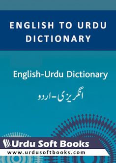 Download PDF Book Feroz ul Lughat Urdu to Urdu Dictionary new and latest edition. Feroz ul Lughat is very famous Urdu to Urdu Dictionary, if we call it No.1 Urdu Dictionary in the world, it will never be wrong. It is best Urdu translation solution, this is new and latest edition with new arrangements and additions. At least 70 thousand words, compositions, expressions, scientific and technical support. Meaning and explanations of latest Urdu words along with full Urdu grammar support and…