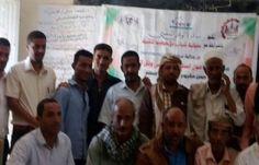 اخبار اليمن : دورة تدريبية تسفر بحل النزاعات وتنمية المنطقة وإنهاء الخلاف