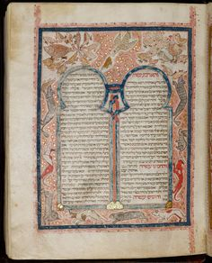 The Kennicott Bible, a Medieval Masterpiece   Crossing Borders
