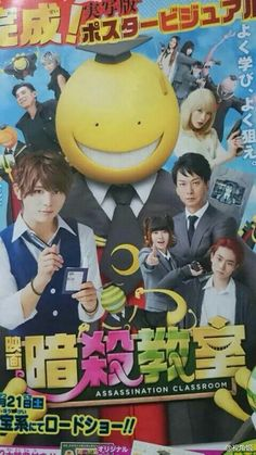 Ansatsu kyoushitsu live action. How about no.... (still I will go watch it anyway)