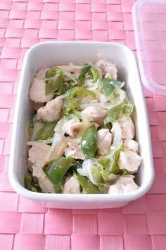 鶏のささみとピーマンの塩麹蒸し 作り置きレシピ by 豊田 亜紀子 「写真がきれい」×「つくりやすい」×「美味しい」お料理と出会えるレシピサイト「Nadia | ナディア」プロの料理を無料で検索。実用的な節約簡単レシピからおもてなしレシピまで。有名レシピブロガーの料理動画も満載!お気に入りのレシピが保存できるSNS。