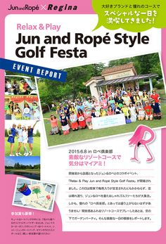 Relax & Play Jun and Rope Style Golf Festa EVENT REPORT