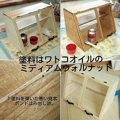 Showcase ⑦ Last Thing 1, Daiso, Diy Cake, Diy Kitchen, Home And Living, Studio, Building A House, Projects To Try, Display