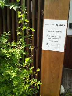 名古屋の国際センター付近のおしゃれなギャラリーカフェ。