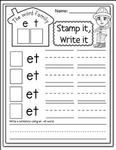 StampIt et word family