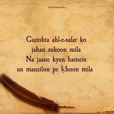 12 Iconic Shayaris By Faiz Ahmad Faiz That Are Pure Love Secret Love Quotes, First Love Quotes, Love Quotes Poetry, Mixed Feelings Quotes, Good Thoughts Quotes, Romantic Love Quotes, Good Life Quotes, Best Lyrics Quotes, Shyari Quotes