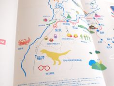 ウフフ!北陸新幹線のリーフレット Leaflet Design, Map Design, Graphic Design, Map Diagram, Campus Map, Pictorial Maps, Design Seeds, Map Art, Data Visualization
