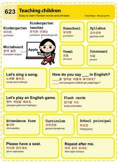 Easy to Learn Korean Language 621 ~ 630