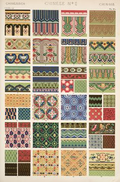 Jones, Owen, 1809-1874. / The grammar of ornament (1910)  [Chinese ornament