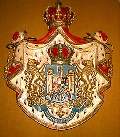 Hohenzollern-Sigmaringen Royal house of Romania - Wikipedia, the free encyclopedia Romanian Royal Family, Build A Better World, Jewish Art, Royal House, Coat Of Arms, Worlds Of Fun, Geometry, Badges, Culture