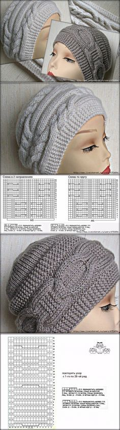 Шапочки от Риана (riana-design) - - Knitting patterns, knitting designs, knitting for beginners. Poncho Knitting Patterns, Loom Knitting, Knitting Designs, Knitting Stitches, Baby Knitting, Crochet Baby Hats, Knitted Hats, Knit Crochet, Crochet Hat Patterns