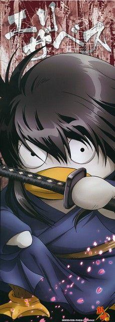Hideaki Sorachi, Sunrise (Studio), Gintama, Elizabeth (Gintama), Stick Poster