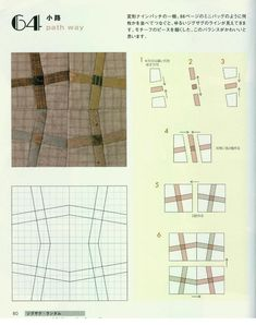 Doodle Patterns, Quilt Patterns, Quilting Ideas, Rustic Quilts, Asian Quilts, Yoko Saito, Japanese Patchwork, Star Quilt Blocks, Japanese Embroidery