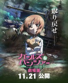 #Girls und #Panzer The Movie - November 2015...