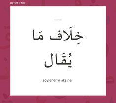 Arapça Deyim / Söylenenin aksine Learn Turkish Language, Ex Quotes, Language Quotes, Beautiful Words, Spotlight, Learning, Turkish Language, Turkey Country, Language