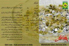 #recipe #handi #masalatv