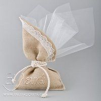 Wedding Gifts For Guests, Wedding Favor Bags, Wedding Candy, Card Box Wedding, Lavender Crafts, Lavender Bags, Candy Crafts, Diy Crafts, Creative Birthday Gifts