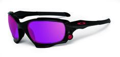 Oakley Night Vision Sunglasses