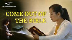 "Hidden Truth | Gospel Movie ""Come out of the Bible"""