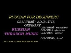 Russian for beginners. Russian language through music. Basic vocabulary ...