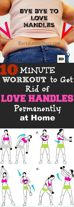 Do you want to get rid of love handles in 3 days ? Then , here are 10-minute love handles workout to reduce side fat and muffin top fast at home in 30 days. You can also do morning yoga for love handles too, and top it with healthy diet. Try it #lovehandl