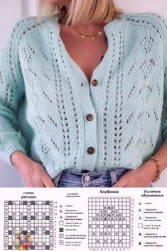 Lace Knitting Patterns, Knitting Stitches, Crochet Jacket, Knit Crochet, Norwegian Knitting, Creative Knitting, Summer Knitting, Knit Fashion, Latex Fashion
