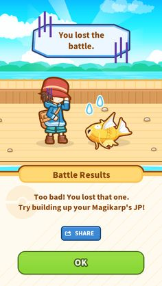 My poor Goldie jumped up 63.75 m... but still lost. #Magikarp http://koiking.jp/r/