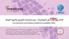 على الفيتامينات ، ومستحضرات التجميل والمواد العامة ضع اعجابك بصفحتنا لتحصل على قسـائم هدايا كثيرة و متنوعه 10% #discount on #vitamins, cosmetics & #general #items. #like our facebook #page () and #collect your #own iMall #coupon booklet with loads of #offers