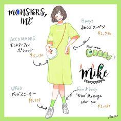 Portfolio Site, Monsters Inc, Colorful Socks, Light Novel, Anime Outfits, Korean Fashion, Chibi, Novels, Doodles