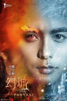 Feng Shao Feng and Victoria Song Headline the C-drama Adaptation of Ice Fantasy | A Koala's Playground
