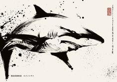 """墨絵師 御歌頭(okazu) on Twitter: """"ホオジロザメ。 大型の凶暴なサメ。身体能力が高く、捕食時に相手の肉を食いちぎる。 たとえ歯が折れようとも新しく生え変わる。 https://t.co/jEOO8uFv2B"""""""