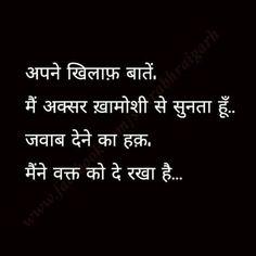 खामोशी शायरी | Meri Khamoshi Shayari | Khamoshi Shayari 2 Line | Khamoshi Quotes | Unclejokes