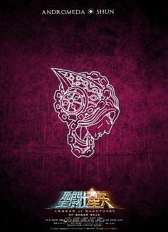 Saint Seiya Legend Of Sanctuary Poster 33 by SONICX2011
