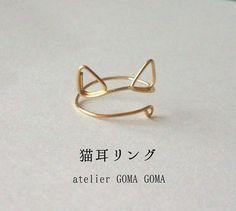 Pin by Mai Arai on 手作りアクセサリー Wire Jewelry Rings, Wire Jewelry Designs, Handmade Wire Jewelry, Wire Wrapped Jewelry, Jewellery, Geek Jewelry, Gothic Jewelry, Jewelry Bracelets, Fashion Jewelry