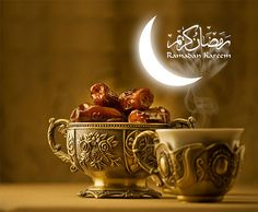 Последние 10 дней Рамадана