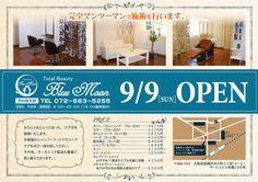 suzumeminoruさんの提案 - 美容室オープンのお知らせチラシ製作 | クラウドソーシング「ランサーズ」