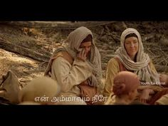 Suffer the Little Children to Come unto Me Jesus Christ Song, Jesus Art, Church Songs, Lds Church, Youth For Christ, Mormon Channel, Bible Proverbs, Tamil Christian, My Redeemer Lives