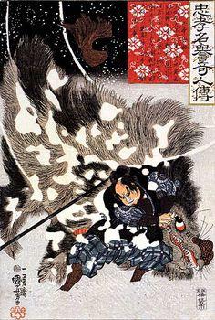 """""""Samurai and Boar"""" Japanese Art Print by Kuniyoshi Asian Art Japan Warrior   eBay"""