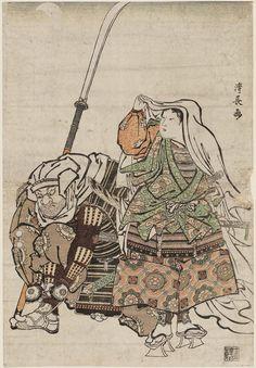 Torii Kiyonaga / Ushiwakamaru und Benkei