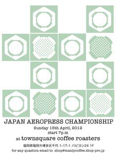 Posts about World Aeropress Championships written by WACs Rad Coffee, Coffee Art, Aeropress Coffee, Coffee Equipment, Barista, Posters, Prints, Japanese, Graphic Design