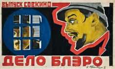"""Movie Poster of the Week: """"Battleship Potemkin"""" and the Stenberg Brothers at Auction on Notebook 