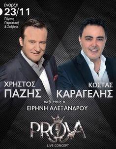 ΟΛΑ ΕΔΩ NEWS !: Prova Live Concept : Χρήστος Πάζης και Κωνσταντίνο...