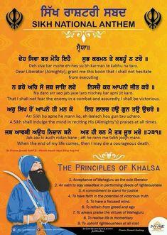 Sikh Quotes, Gurbani Quotes, Punjabi Quotes, Truth Quotes, Guru Granth Sahib Quotes, Sri Guru Granth Sahib, Sikhism Religion, Baba Deep Singh Ji, Guru Pics