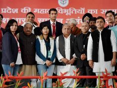 Pension Scheme For Yash Bharti Awardees   http://socialsamajwadi.com/post/140790242593/pension-scheme-for-yash-bharti-awardees