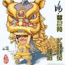 Google Image Result for http://www.muu.com.cn/img/dd/5aca914b82a8c5f103fd87b4b4499e382c624b527938605843d849a57b9290e8c09f81a11c41901d.jpg