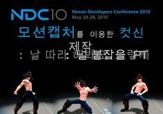 ndc10-4570304 by Nexon via Slideshare